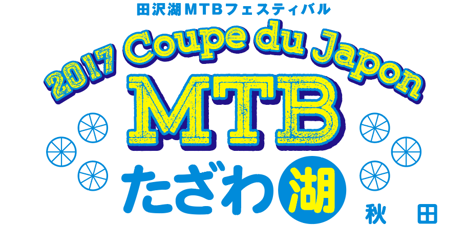 MTB CJ TAZAWAKO WEBSITE